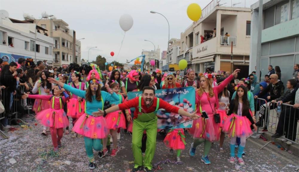 карнавал.jpg